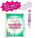 Amazon.co.jp携帯用 トイレに流せるおしりふき