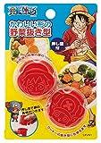 野菜抜き型 ワンピース ONE PIECE 14 LKVN1