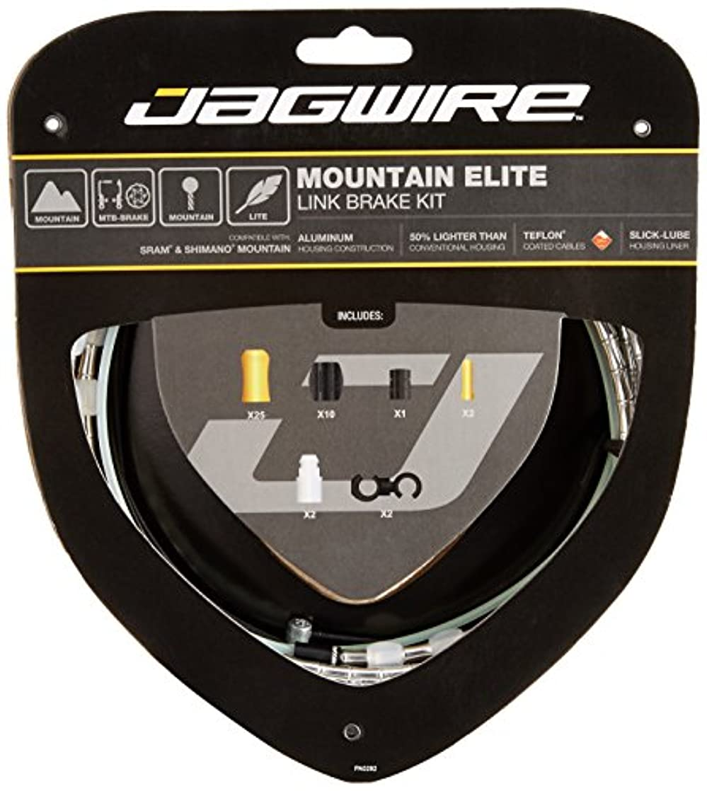 有料ちなみに加害者JAG WIRE(ジャグワイヤー) Mountain Elite Link Brake Kit シルバー MCK501