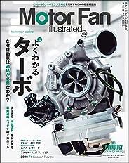 Motor Fan illustrated Vol.172