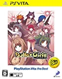 バレットガールズ [PlayStation Vita the Best]