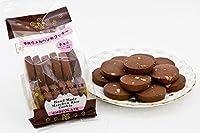 JAいなば 米粉クッキー(12枚入り) (チョコ)