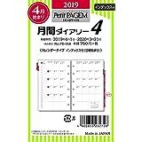 能率 プチペイジェム 手帳 リフィル 2019年 4月始まり マンスリー カレンダー インデックス付 ミニ6 PD058