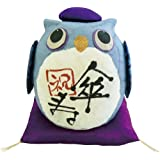 『長寿の祝いふくろう 傘寿』 手作ちちぎり和紙細工 なごみの和雑貨