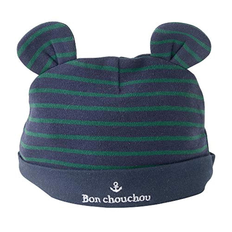 (チャックルベビー) chuckle BABY ボンシュシュ 耳付き 新生児 帽子 身長50-60cm(新生児~3ヶ月) グリーンボーダー P9226-00-70