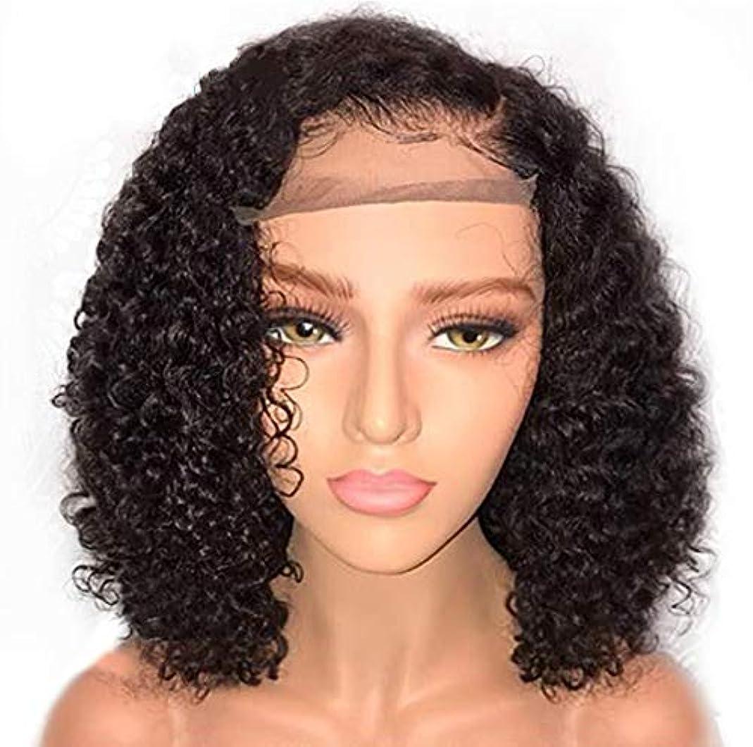 お祝い期待周り女性かつらカーリー13 * 4レース前頭かつら合成ブラジル髪かつらフルエンド赤ちゃん髪150%密度黒30センチ
