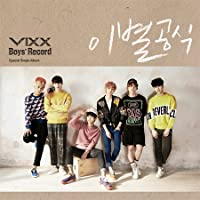 Boys' Record (Special Single)