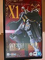 METAL BUILD クロスボーン・ガンダムX1 メタルビルド クロスボーンガンダム