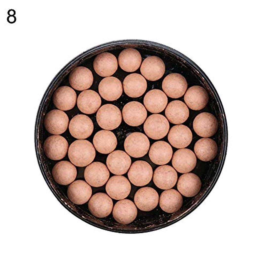 クリープ援助セッティング赤面ボールフェイスファンデーションシェーディングパウダーブロンザーアイシャドー輪郭化粧品 - 8