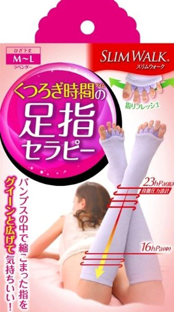 慣らすつぼみクラシックスリムウォーク 足指セラピー (冬用) ショートタイプ M-Lサイズ ラベンダー