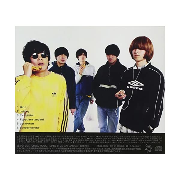 Impossible is bashingの紹介画像2
