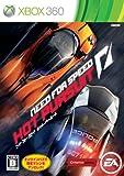ニード・フォー・スピード ホット・パースート - Xbox360