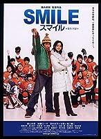 2007年チラシ「SMILE スマイル 聖夜の奇跡」森山未來/加藤ローサ/田中好子