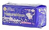 Amazon.co.jpナチュラムーン 生理用ナプキン 多い日の夜用(羽つき) 10個入