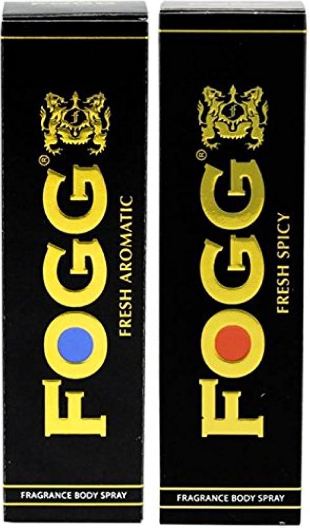 ダイヤモンドに対してポークFogg Black Series Body Spray Combo Aromatic & Spicy120ml each