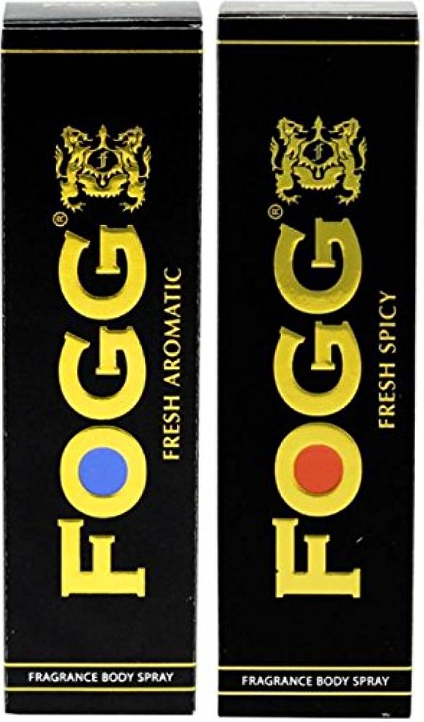 羊のセットするみぞれFogg Black Series Body Spray Combo Aromatic & Spicy120ml each