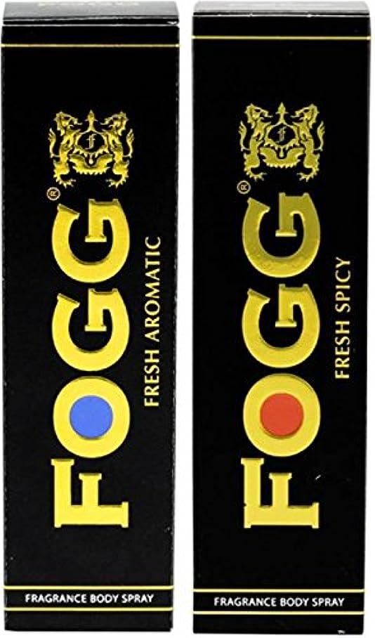 中級合金幸運なことにFogg Black Series Body Spray Combo Aromatic & Spicy120ml each