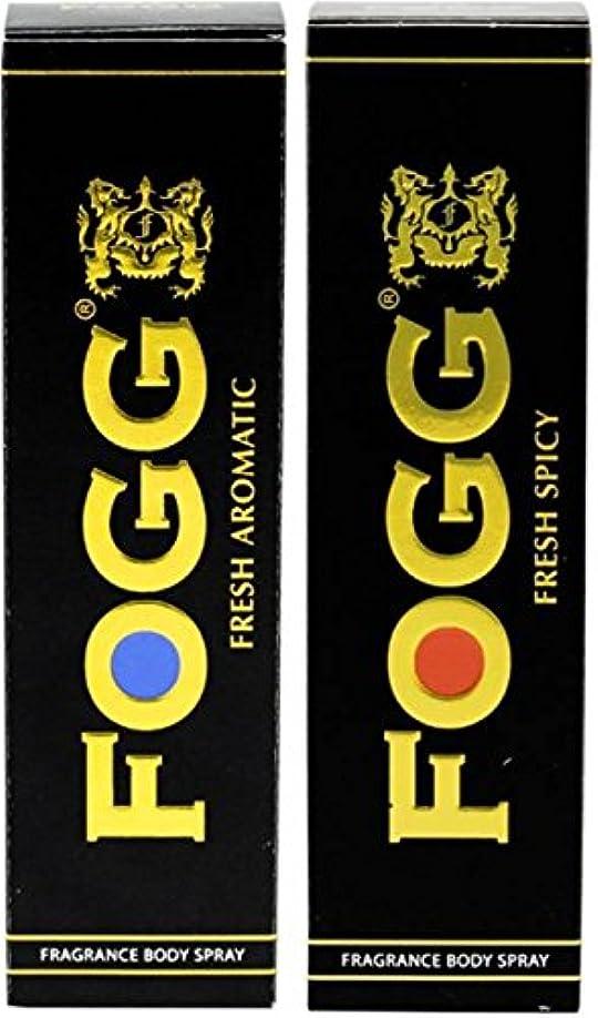 辛い道路ディスカウントFogg Black Series Body Spray Combo Aromatic & Spicy120ml each