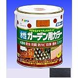 アサヒペン 水性ガーデン用カラー 木部用塗料 ダークブラック 1.6L