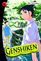 Genshiken 8: The Society for the Study of Modern Visual Culture (Genshiken: the Society for the Study of Modern Visual Culture)
