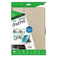 iPad Pro 10.5インチ 2017 用 ハードケースカバー 回転式 ゴールド TBC-IPP1709GL