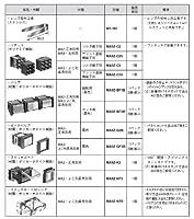 IDEC(和泉電機) MA9Z-BF1B