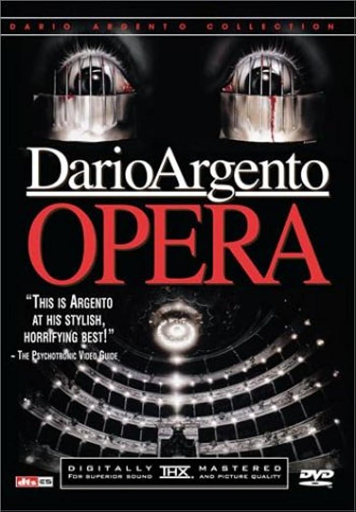 スペクトラム肖像画栄養Opera