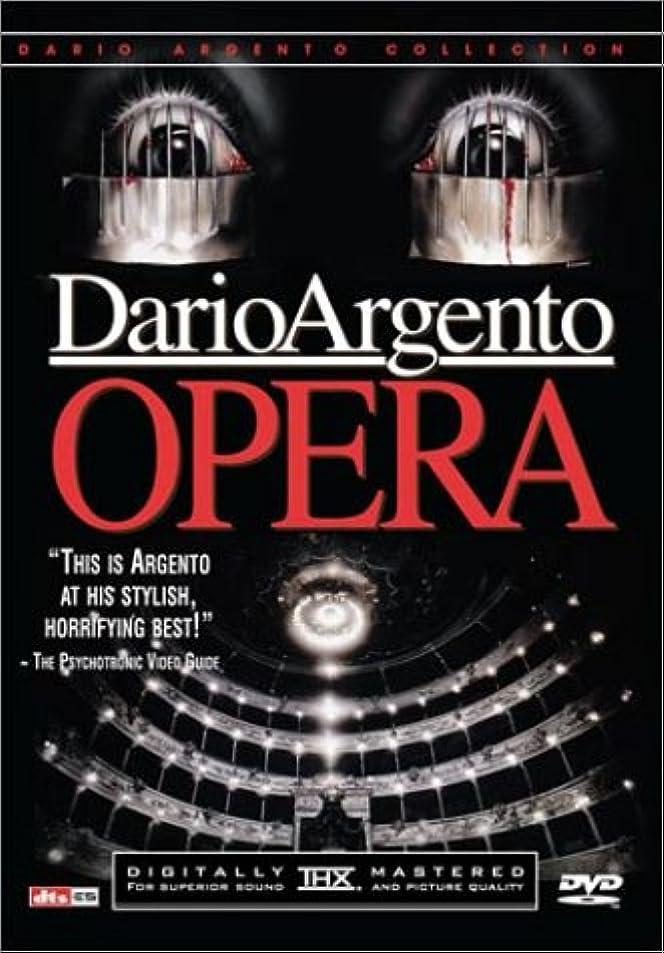 油許可する縁石Opera