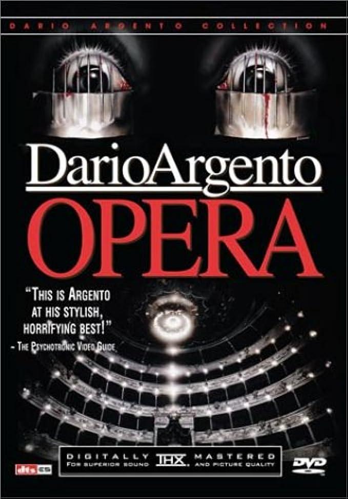 危険紳士気取りの、きざな官僚Opera