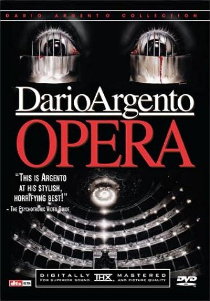 バックグラウンド安息窒素Opera