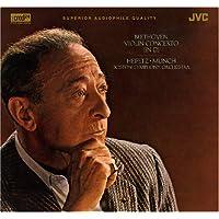 ベートーヴェン:ヴァイオリン協奏曲 [xrcd]