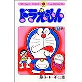 ドラえもん (17) (てんとう虫コミックス)