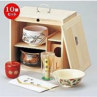 10個セット 色紙箱揃(桐)[ 255 x 175 x 255mm ]【 茶道具 】【 茶道 お土産 和食器 セット 】