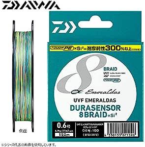 ダイワ UVFエメラルダスデュラセンサーX8+Si2 150m 0.6~0.8号 0.8-150