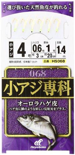 ハヤブサ(Hayabusa)小アジ専科HS068オーロラハゲ皮4-0.6