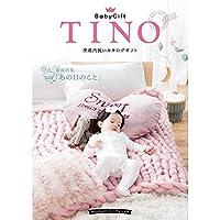 シャディ カタログギフト TINO (ティノ) マシュマロ 出産内祝い 包装紙:ローズメモリー