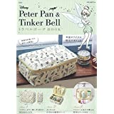 Disney Peter Pan & Tinker Bell トラベルポーチBOOK (バラエティ)