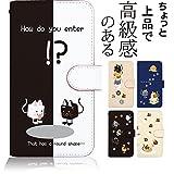 [KEIO ブランド 正規品] AQUOS PHONE CL IS17SH ケース 手帳型 ネコ IS17SH 手帳型ケース ねこ AQUOS カバー PHONE カバー CL カバー IS17SH 猫 猫柄 アクオス ケース アクオスフォン ケース IS ケース 17 ケース SH ネコ柄 動物 ittnキュービーズー白黒t0053