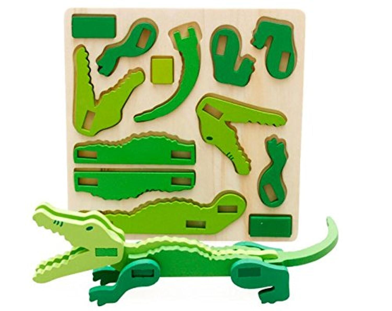 HuaQingPiJu-JP 創造的な木製の3D動物のパズルアーリーラーニング番号の形の色の動物のおもちゃファンタスティックなギフトの子供(ワニ)