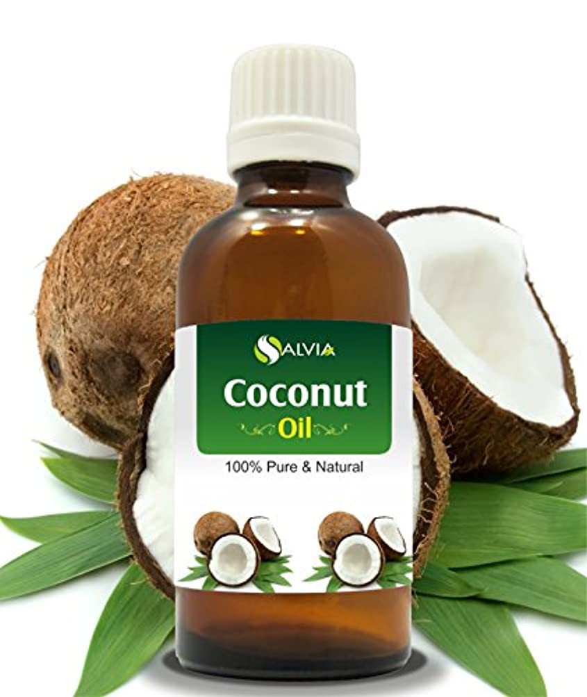 失望させる吸う発生COCONUT OIL 100% NATURAL PURE UNDILUTED UNCUT CARRIER OIL 100ML