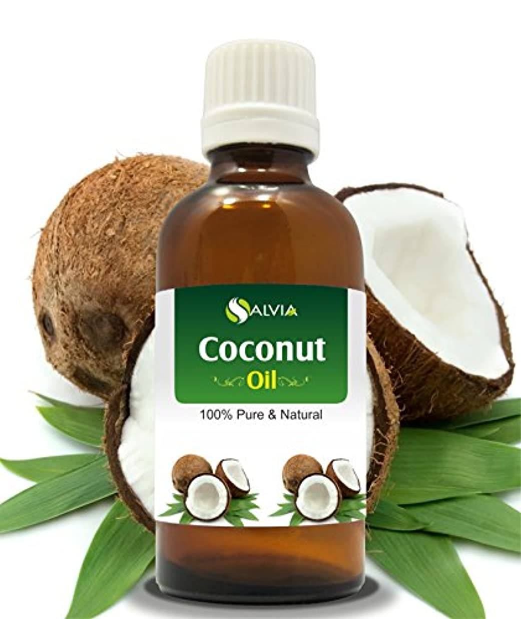 おびえた送った尊敬COCONUT OIL 100% NATURAL PURE UNDILUTED UNCUT CARRIER OIL 30ML