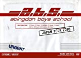 abingdon boys school JAPAN TOUR 2010 [DVD] 画像