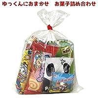 お菓子詰め合わせ 150円 ゆっくんにおまかせ 駄菓子 セット (80袋)