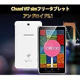 Android5.1搭載 7インチタブレット 高画質IPS液晶 1Gメモリー ストレージ8G 前後カメラ搭載 SIMフリータブレット FMTVI7