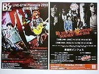 チラシ B'z LIVE-GYM Pleasure 2018 HINOTORI 30th Year Exhibition SCENES 1988-2018 フライヤー 松本孝弘 稲葉浩志
