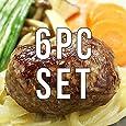 ミートガイ 無添加!グラスフェッドビーフ(牧草牛)100% ハンバーグステーキ 6個セット Original Classic Grass-Fed Beef Hamburger Steak 6pc Set Pre-Spiced
