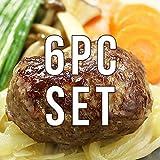 ミートガイ 無添加!グラスフェッドビーフ(牧草牛)100% ハンバーグステーキ 6個セット Original Class…