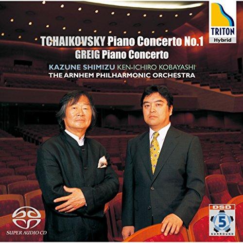 チャイコフスキー:ピアノ協奏曲 第1番/グリーグ:ピアノ協奏曲