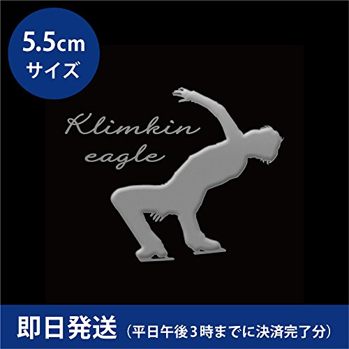 蒔絵シール フィギュアスケート 「クリムキンイーグル 銀」 ...