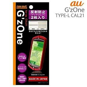 レイ・アウト GzOne CAL21 フィルム...の関連商品6